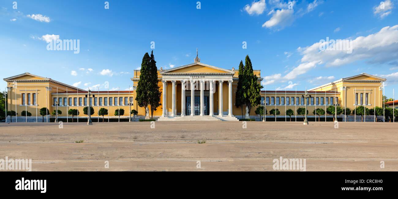 Das Zappeion ist ein Gebäude in der Nationalgarten Athens, Griechenland Stockbild