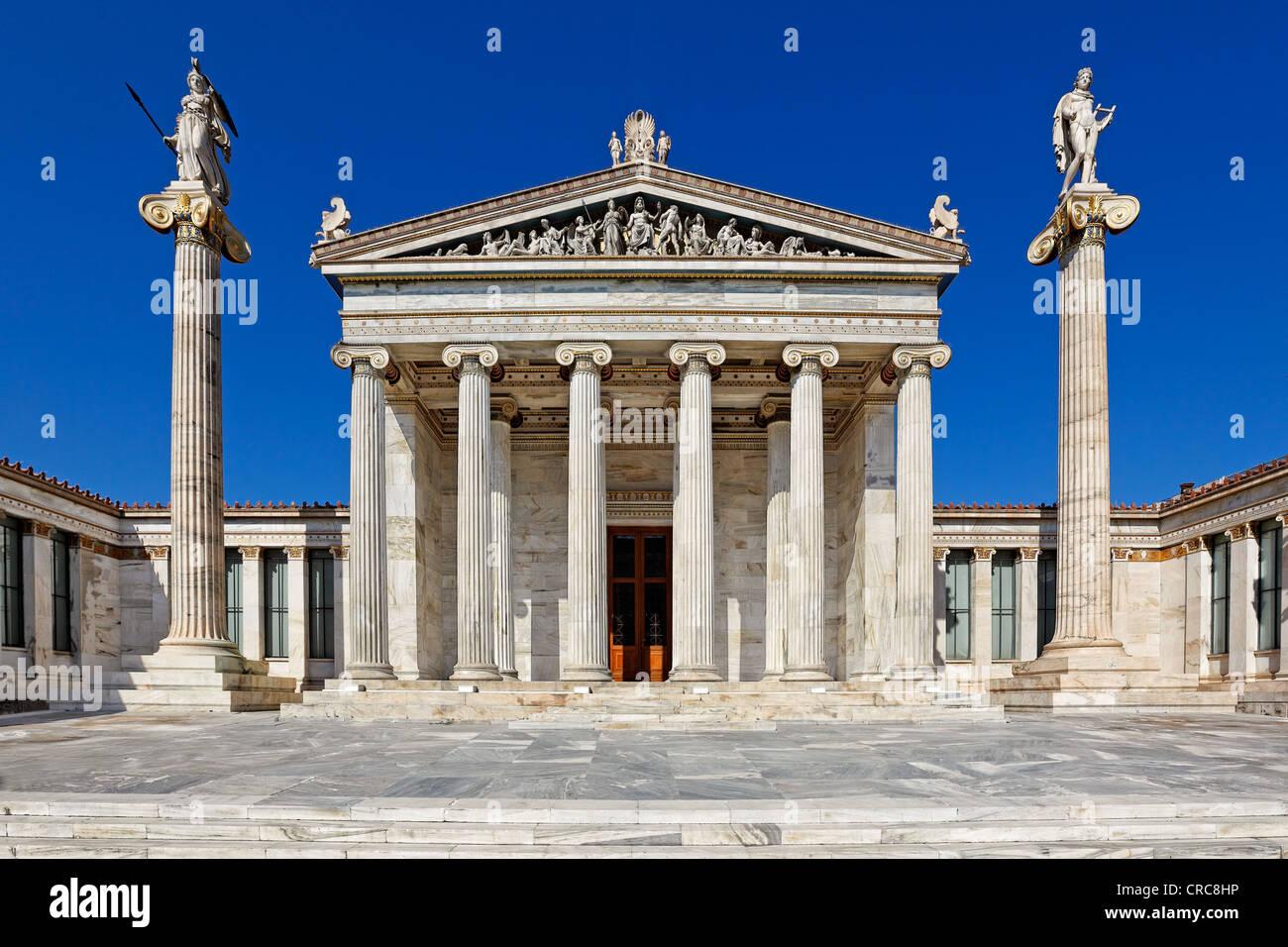 Die Akademie von Athen, Griechenland Stockbild