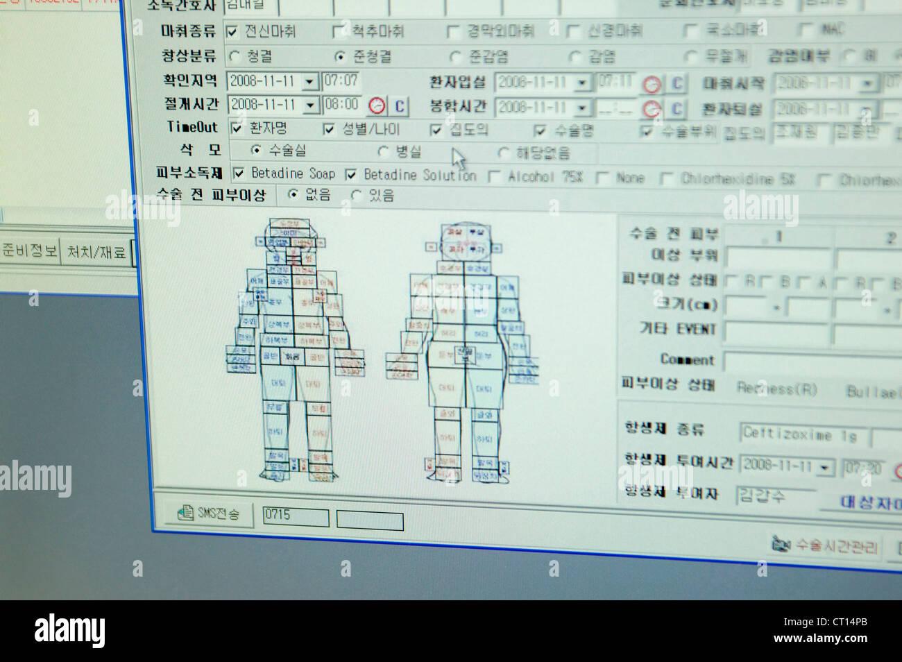 Nahaufnahme von Diagnose-software Stockbild