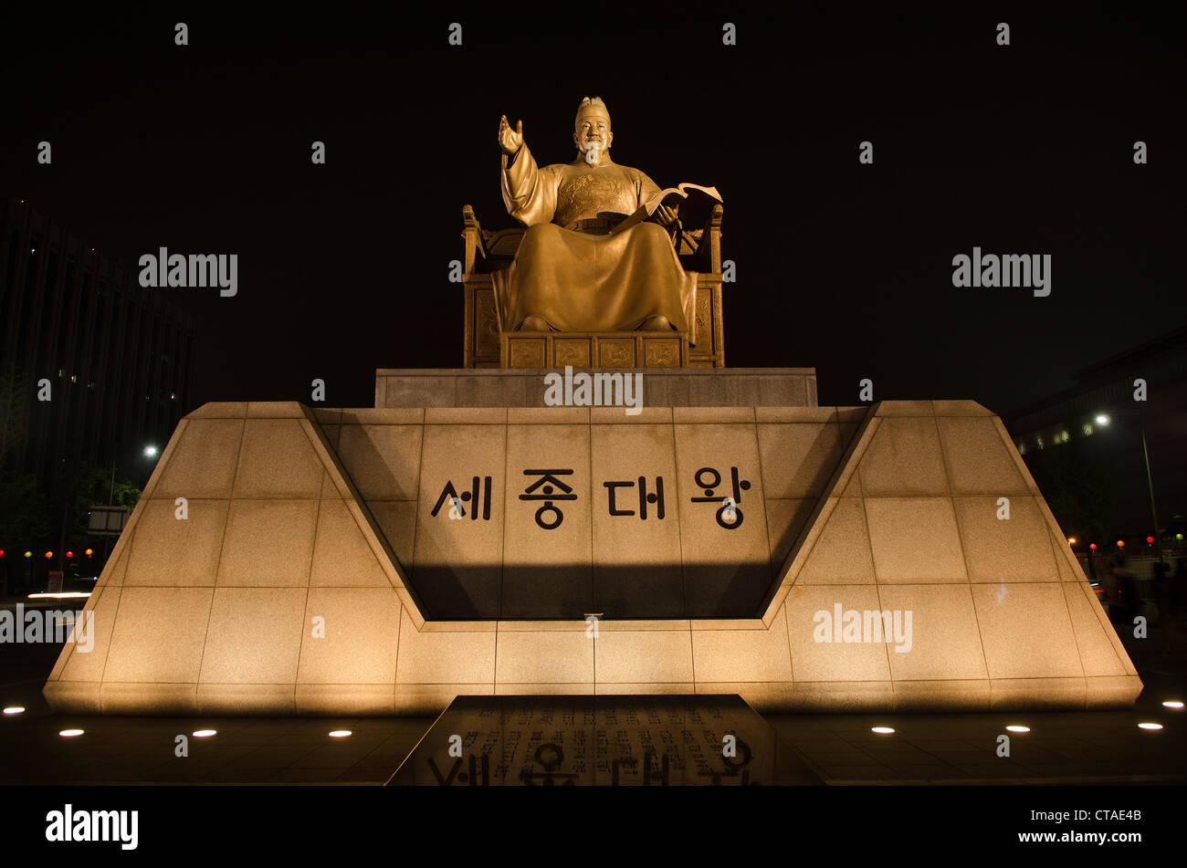 koreanischer König Sejong Statue in Seoul Südkorea Stockbild