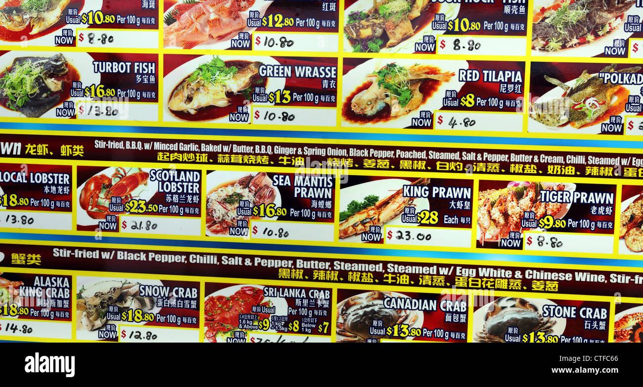 Essen Gerichts Speisekarten mit Fotos von jedem Gericht. Stockbild