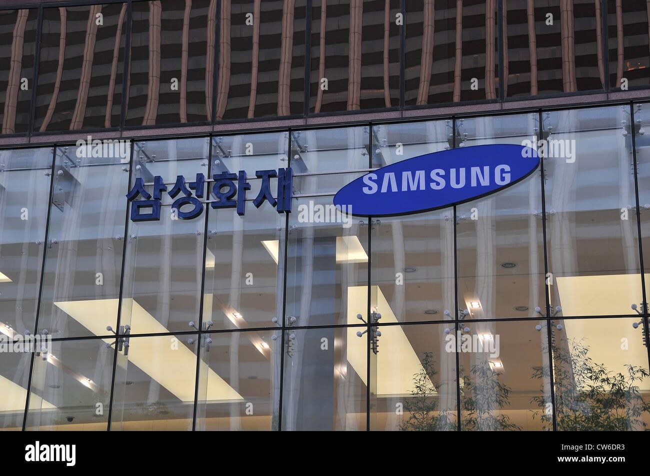 Samsung Seoul Südkorea Asien Bauen Stockfoto Bild 49929687 Alamy