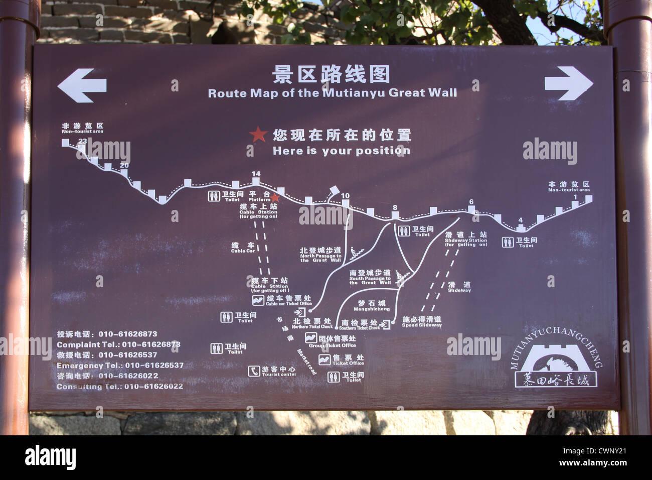 Chinesische Mauer Karte.Karte Von Der Chinesischen Mauer Bei Mutianyu China Stockfoto Bild