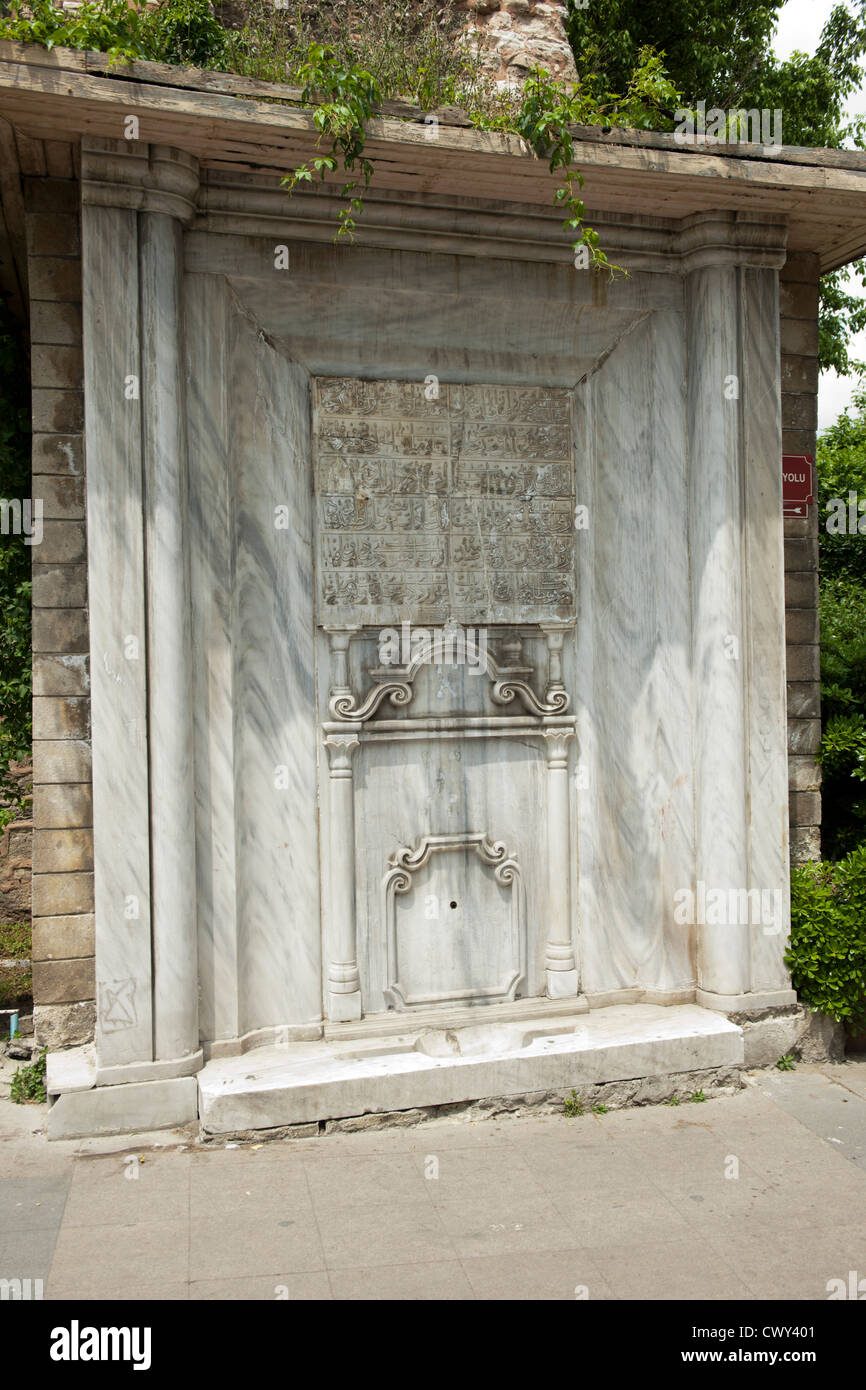 Ägypten, Istanbul, Sultanahmet, Brunnen am Park Über der Yerebatan-Zisterne Stockbild