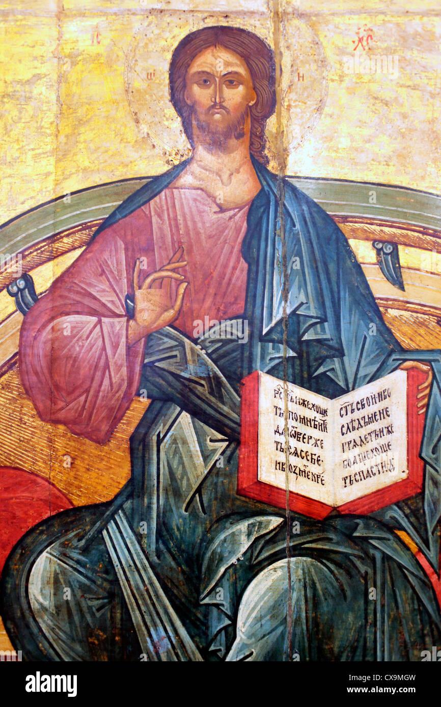 Jesus Christus, der Deesis Tier (15. Jh.), Symbol im City Museum, Weliki Nowgorod, Nowgorod, Russland Stockbild