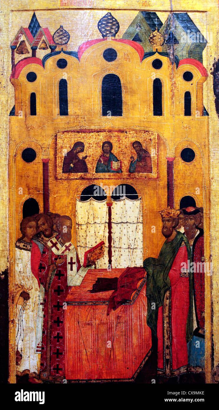 Die Ablagerung von der Jungfrau Robe (17. Jahrhundert), Symbol im City Museum, Weliki Nowgorod, Nowgorod, Russland Stockbild