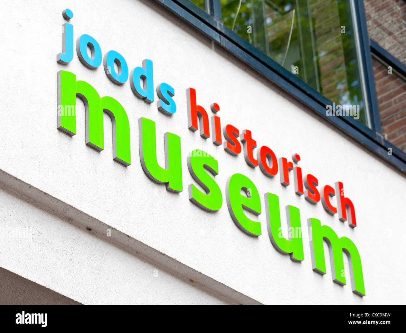 Amsterdam: Actueel Historisch Museum (jüdische historische Museum) - Amsterdam, Niederlande, Europa Stockbild