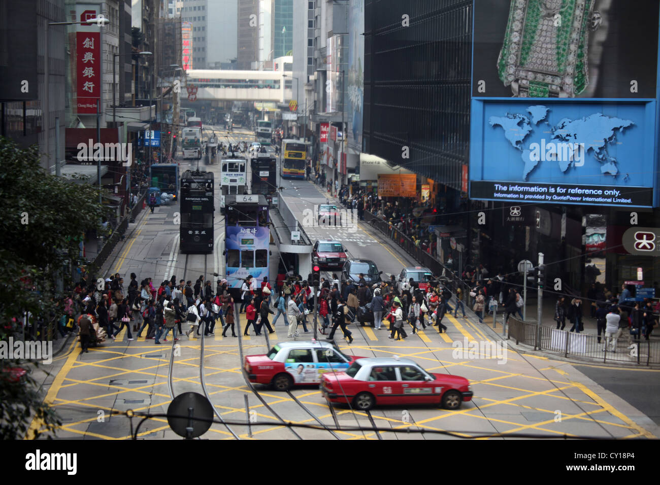 Metropole Großstadt China Stadt Hongkong chinesische c Stockbild