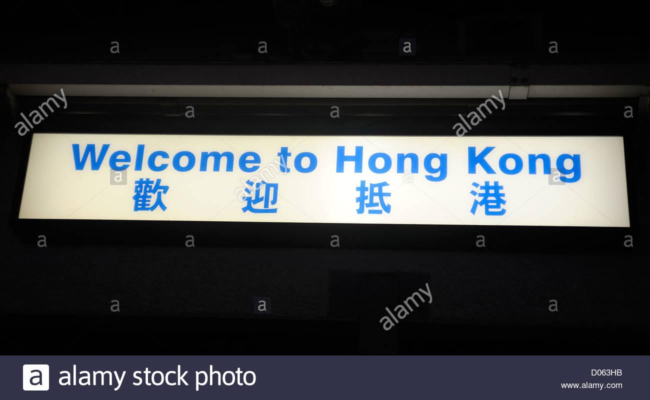 Hong Kong Sign \