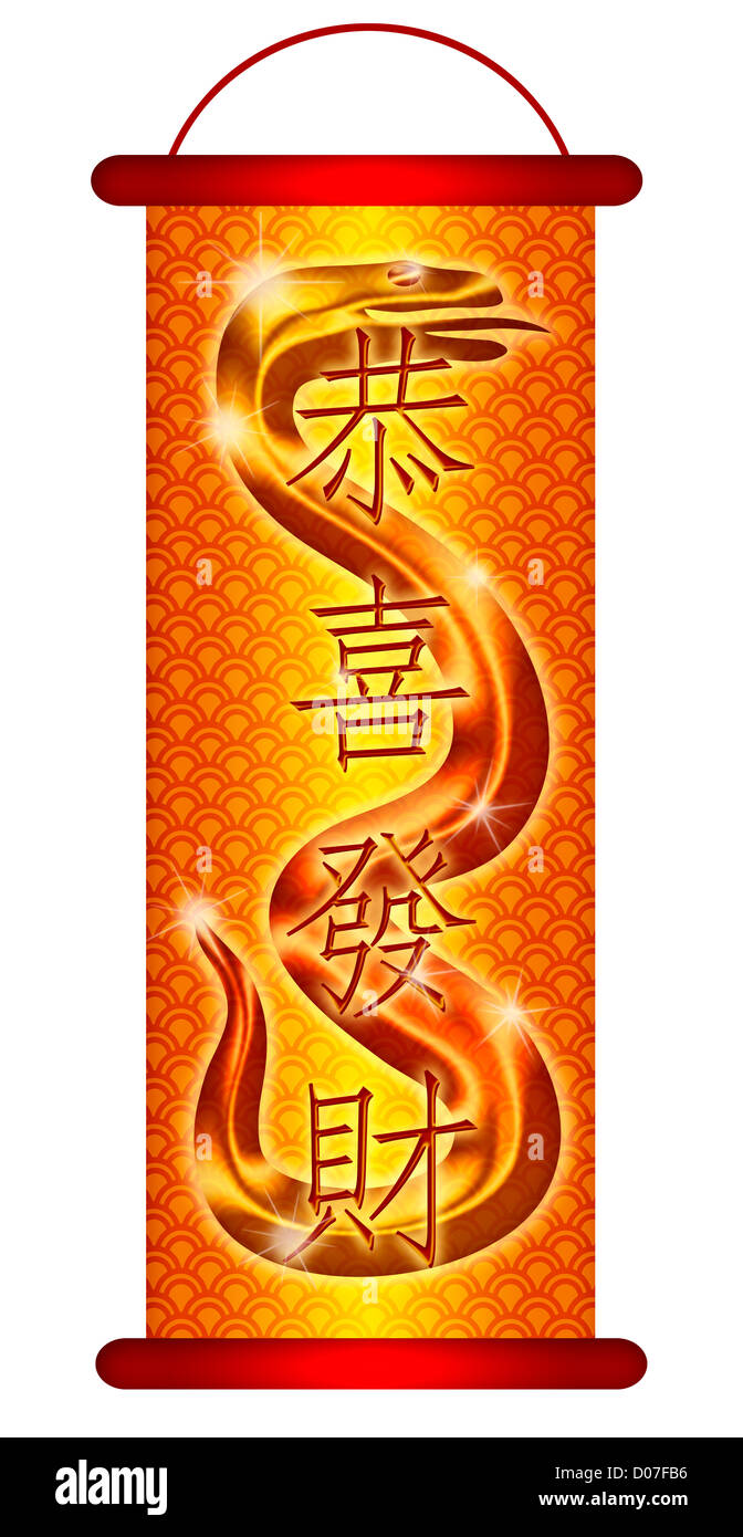 Chinese Scroll Banner Stockfotos & Chinese Scroll Banner Bilder ...