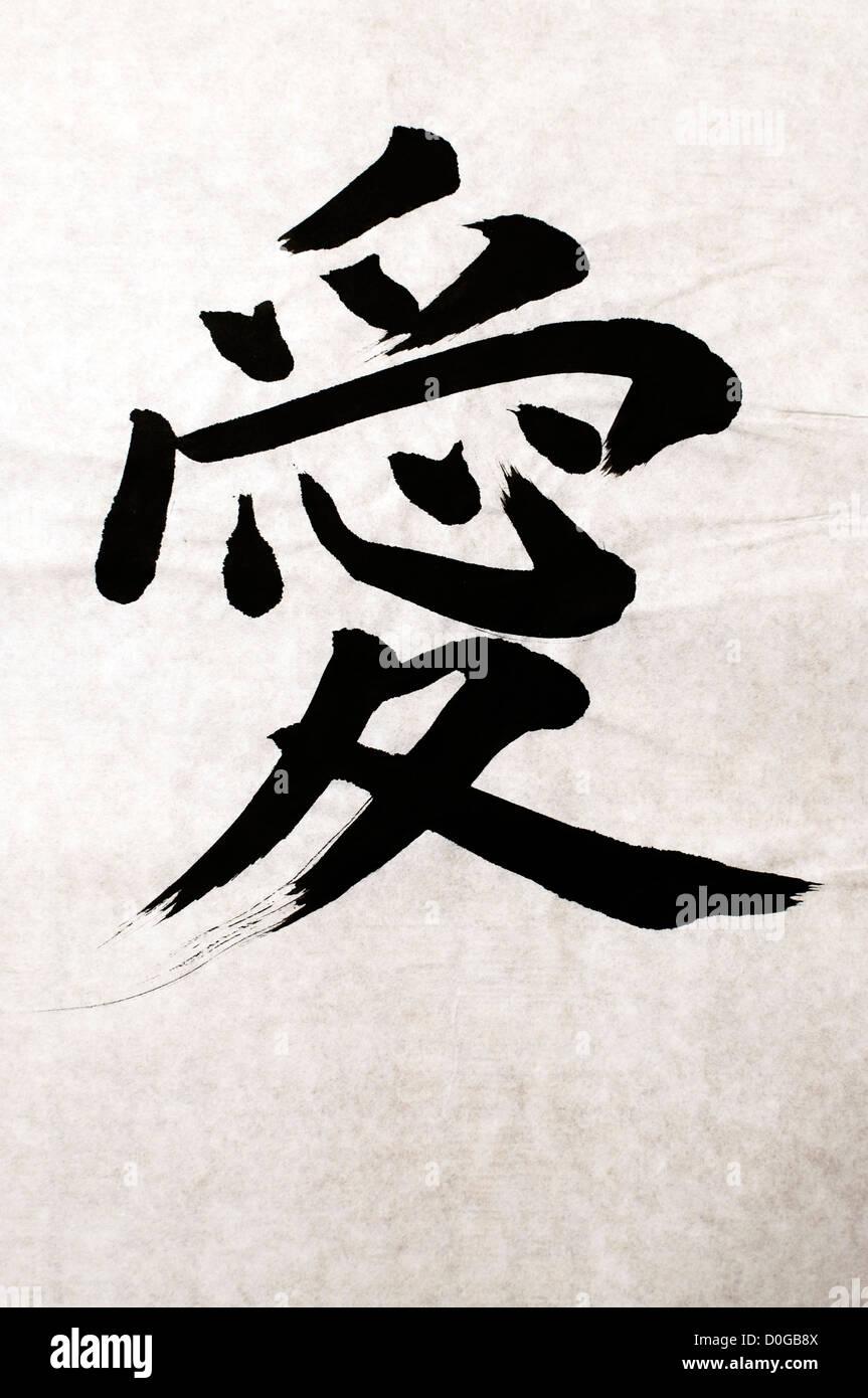 Zeichen mit bedeutung japanische Japanische Gesten