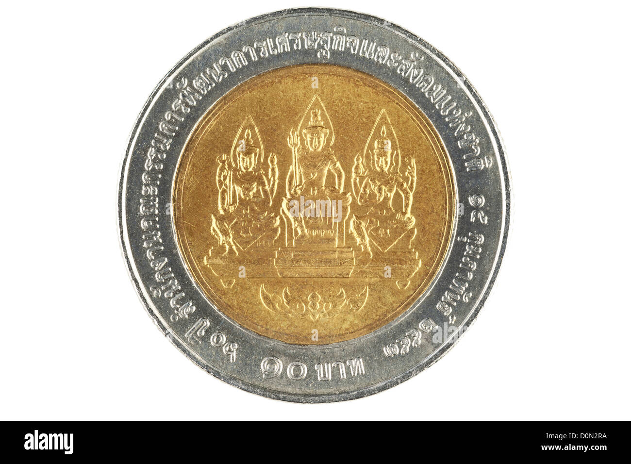 Thai 10 Baht Münze Stockfoto Bild 52094318 Alamy