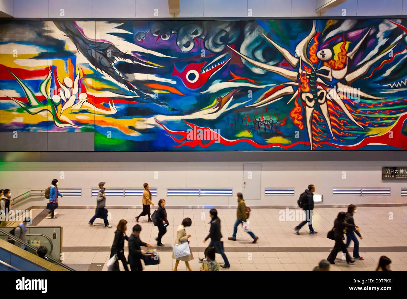 Japan, Asien, Urlaub, Reisen, Tokio, City, Shibuya, Station, Kunst, bunt, Modern, Wandbild, Malerei, Halle, Transfer Stockbild