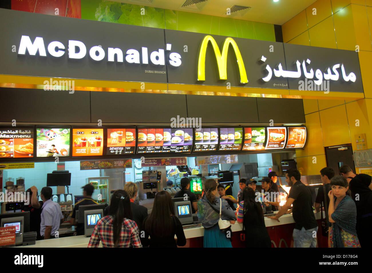 Arabian Tea House Cafe The Mall