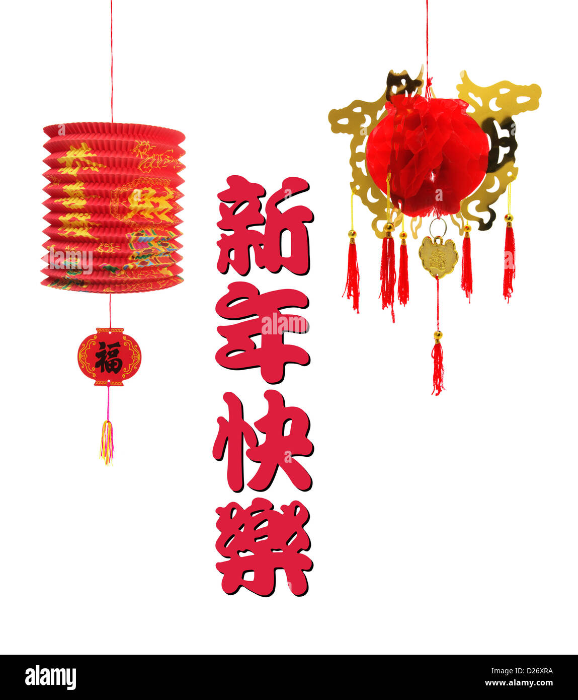 Chinesische Neujahrsgrüße und Laternen Stockfoto, Bild: 53013166 - Alamy