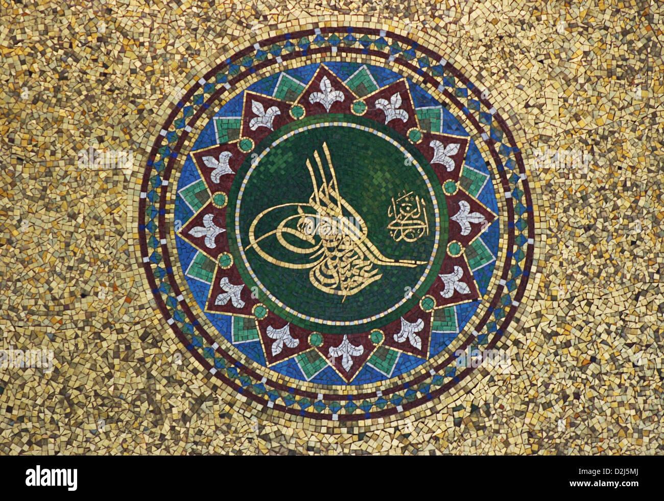 Königliche osmanische Tugra (Sultans Unterschrift) Stockbild