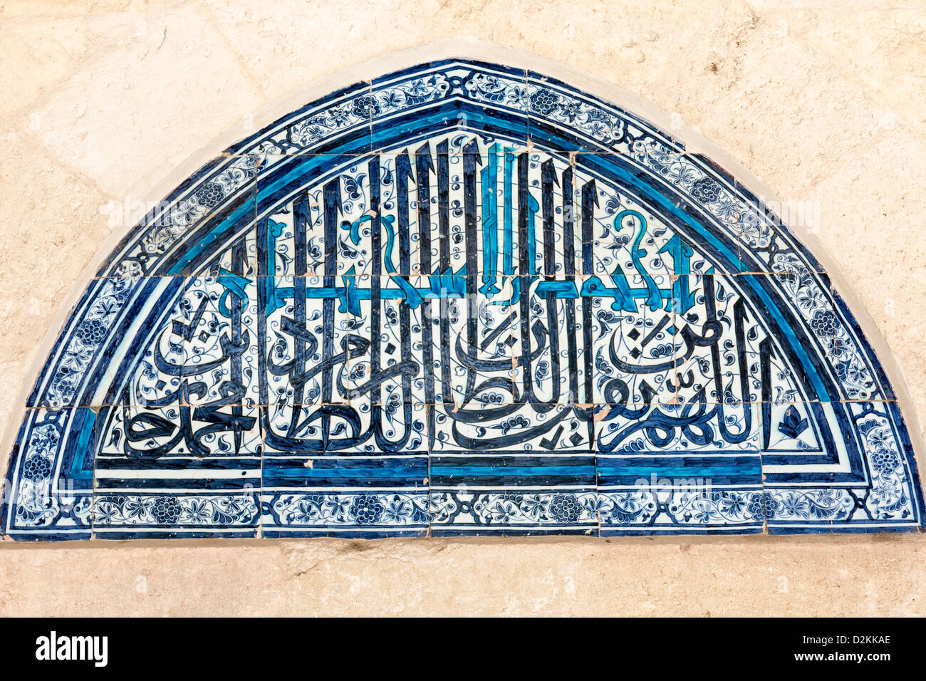 unter Glasur bemalten Fliesen-Panel, Üç Sherefeli (drei Balkon) Moschee, Edirne, Türkei Stockbild