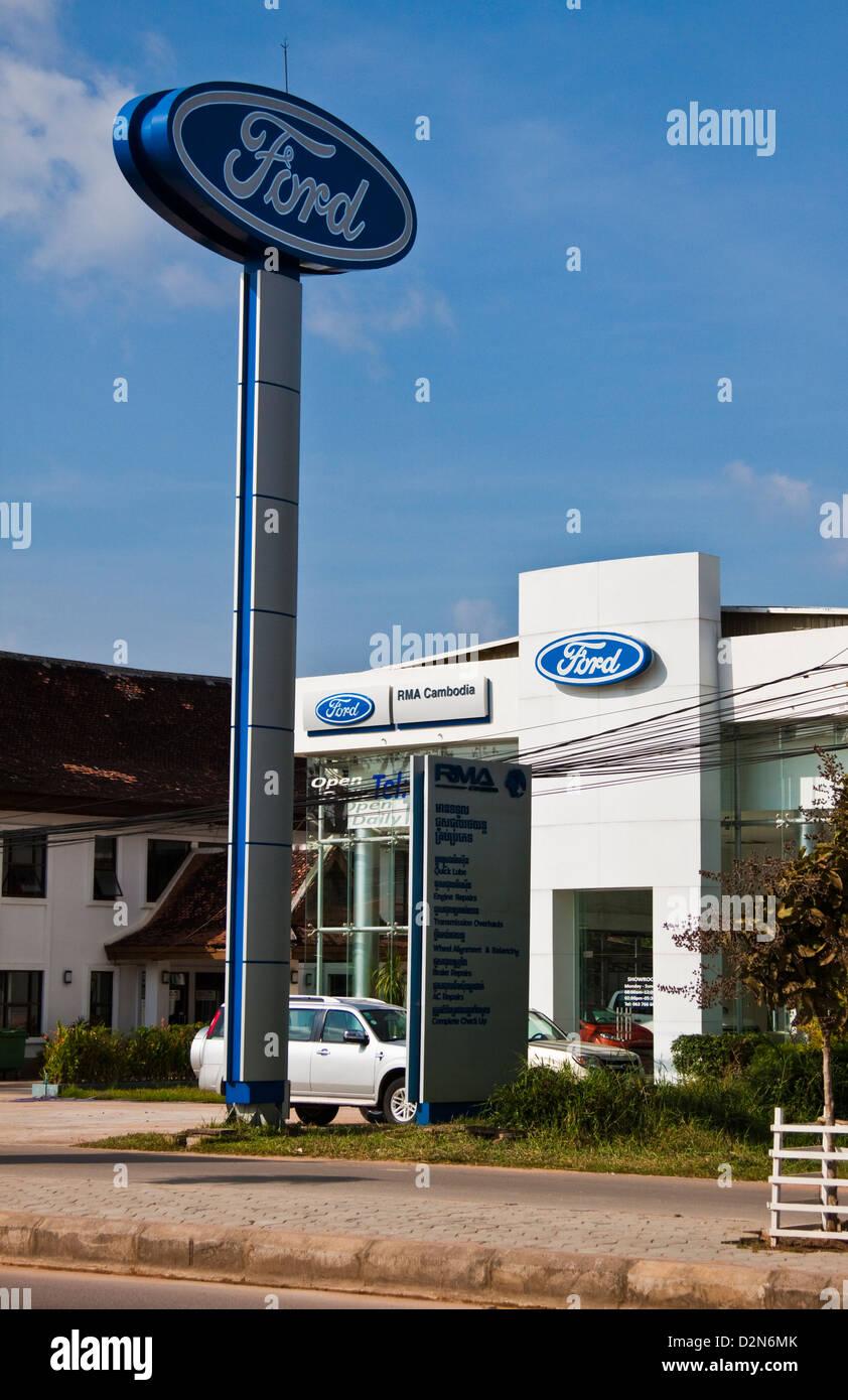 Ford-Showroom Stockbild