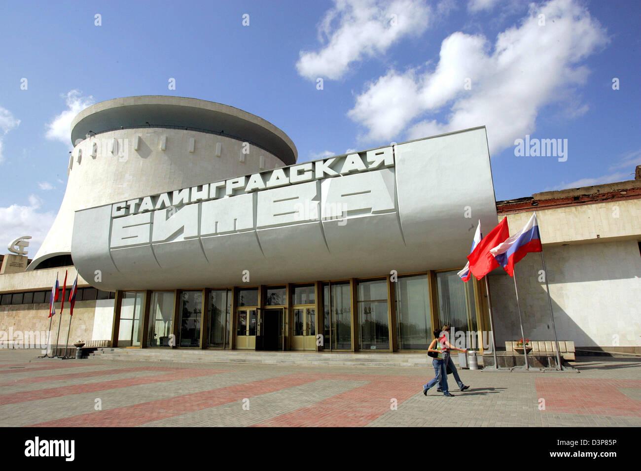 Blick auf das Panorama Museum von Wolgograd, russische, 10. September 2006. Das Museum beherbergt ein Panoramabild Stockbild