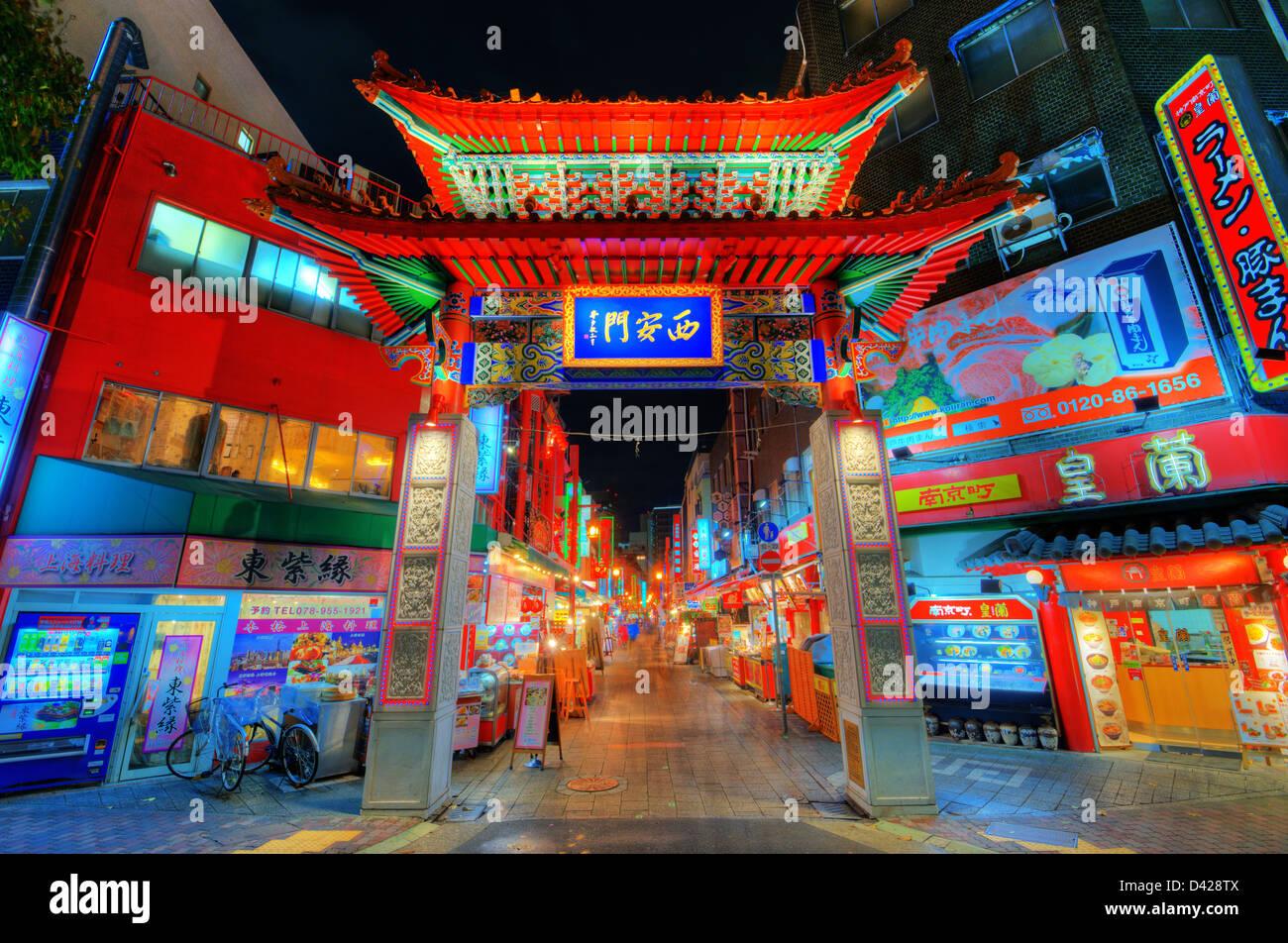 Chinatown Gatter in Kobe, Japan. Stockbild