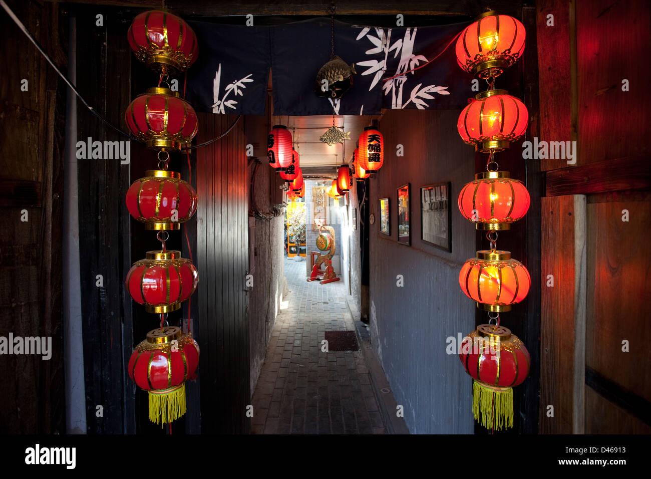 Chinese Lantern Beijing Stockfotos & Chinese Lantern Beijing Bilder ...