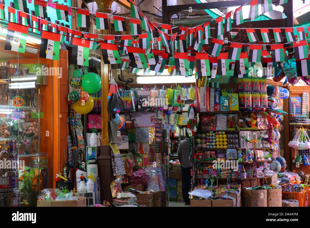 Markt in Dubai, Vereinigte Arabische Emirate Stockbild