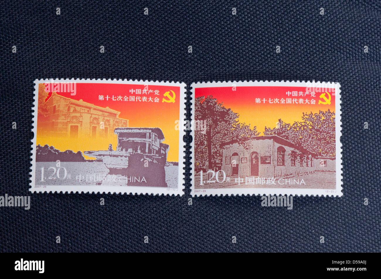 Briefmarke China - 17. Nationalkongress der kommunistischen Partei Chinas Stockfoto