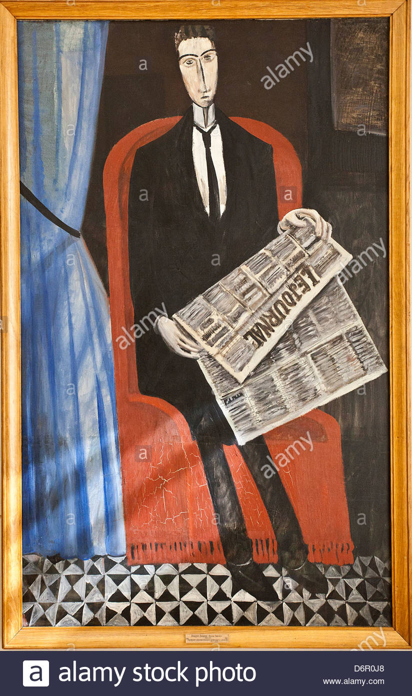 Gemälde mit dem Titel Porträt eines Mannes Lesen einer Zeitung in das Museum, Staatliche Eremitage, St. Stockbild