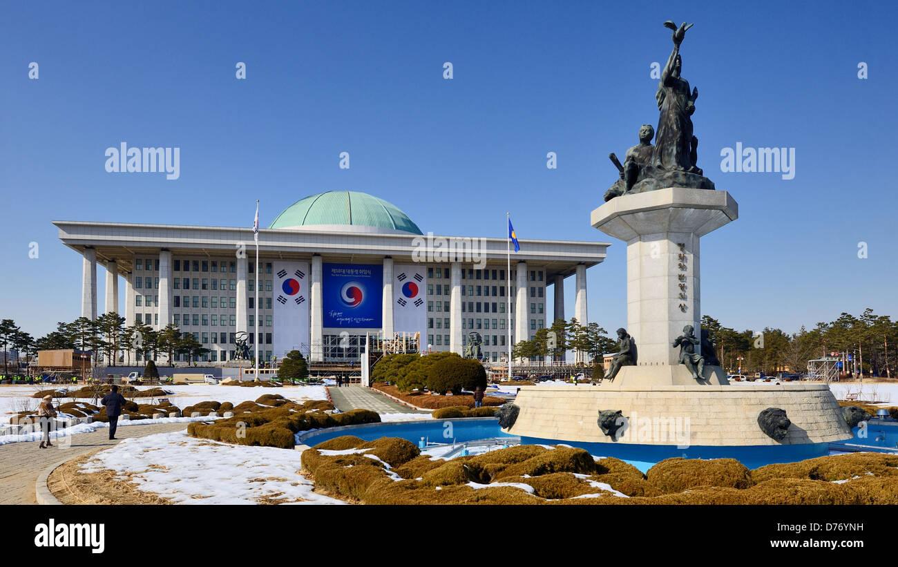 Nationalversammlung der Republik Korea Stockbild