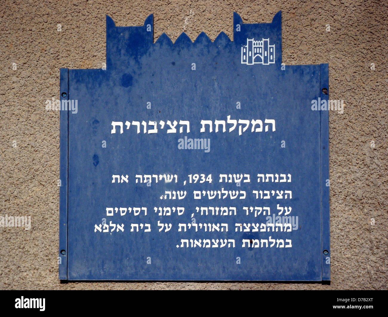 Kibbuz Zeichen Erhaltung seiner Geschichte Stockbild