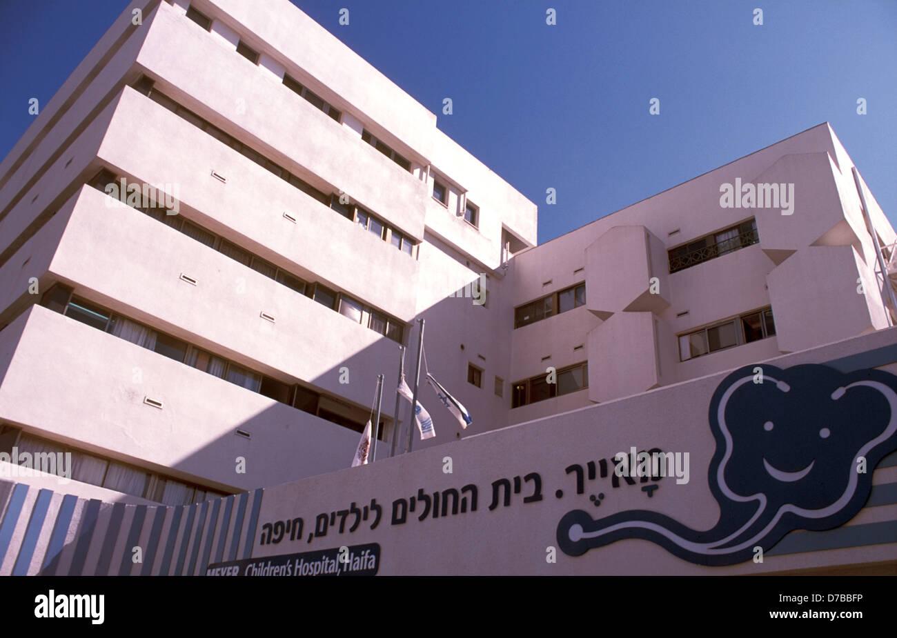 Mayer-Kinderkrankenhaus (Gelände Rambam) in haifa Stockbild