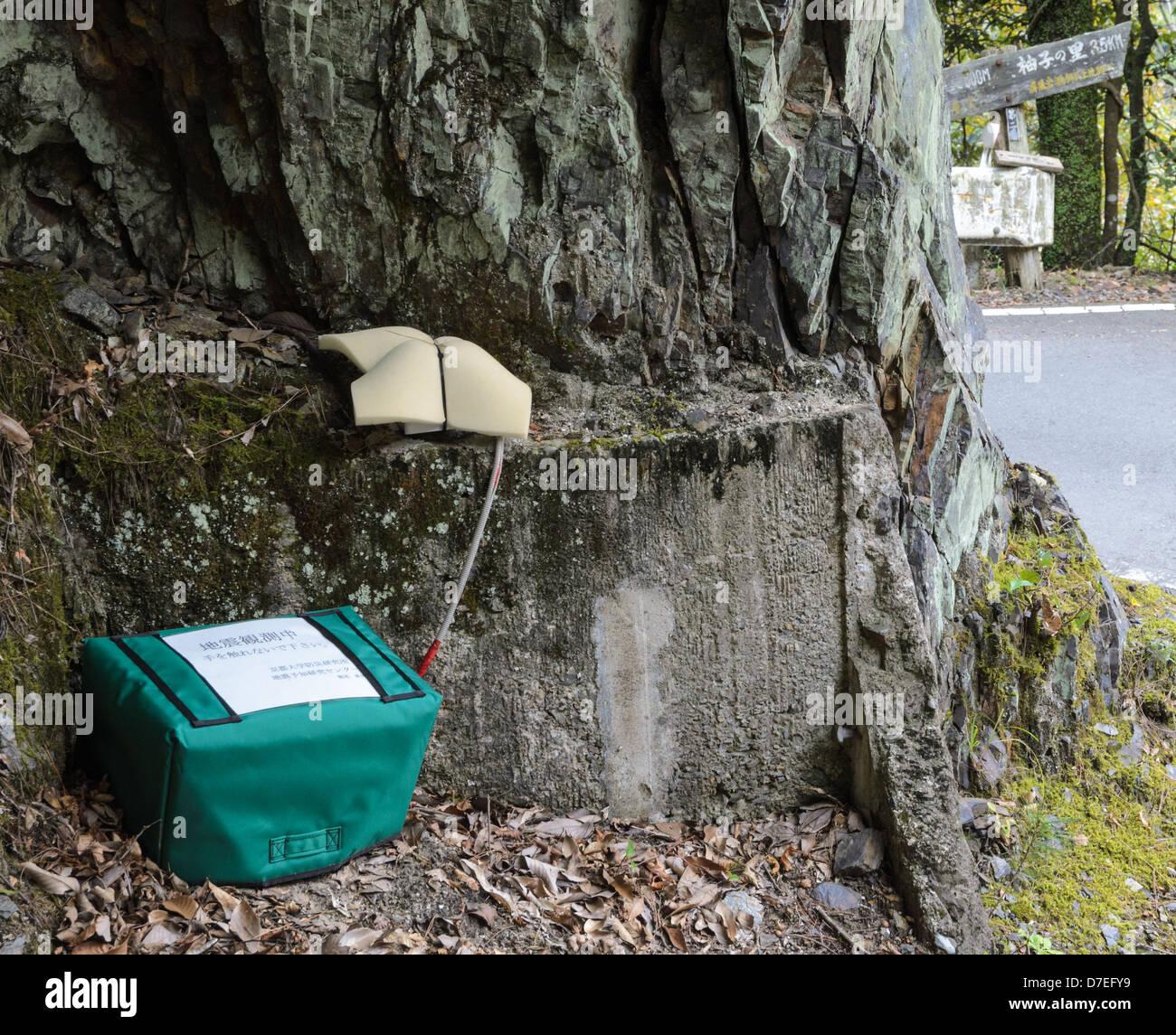 Seismometer (Seismographen) überwacht Erdbeben im Erdbeben anfällig Herkunftsland Japan - Frühwarnsystem; Stockbild