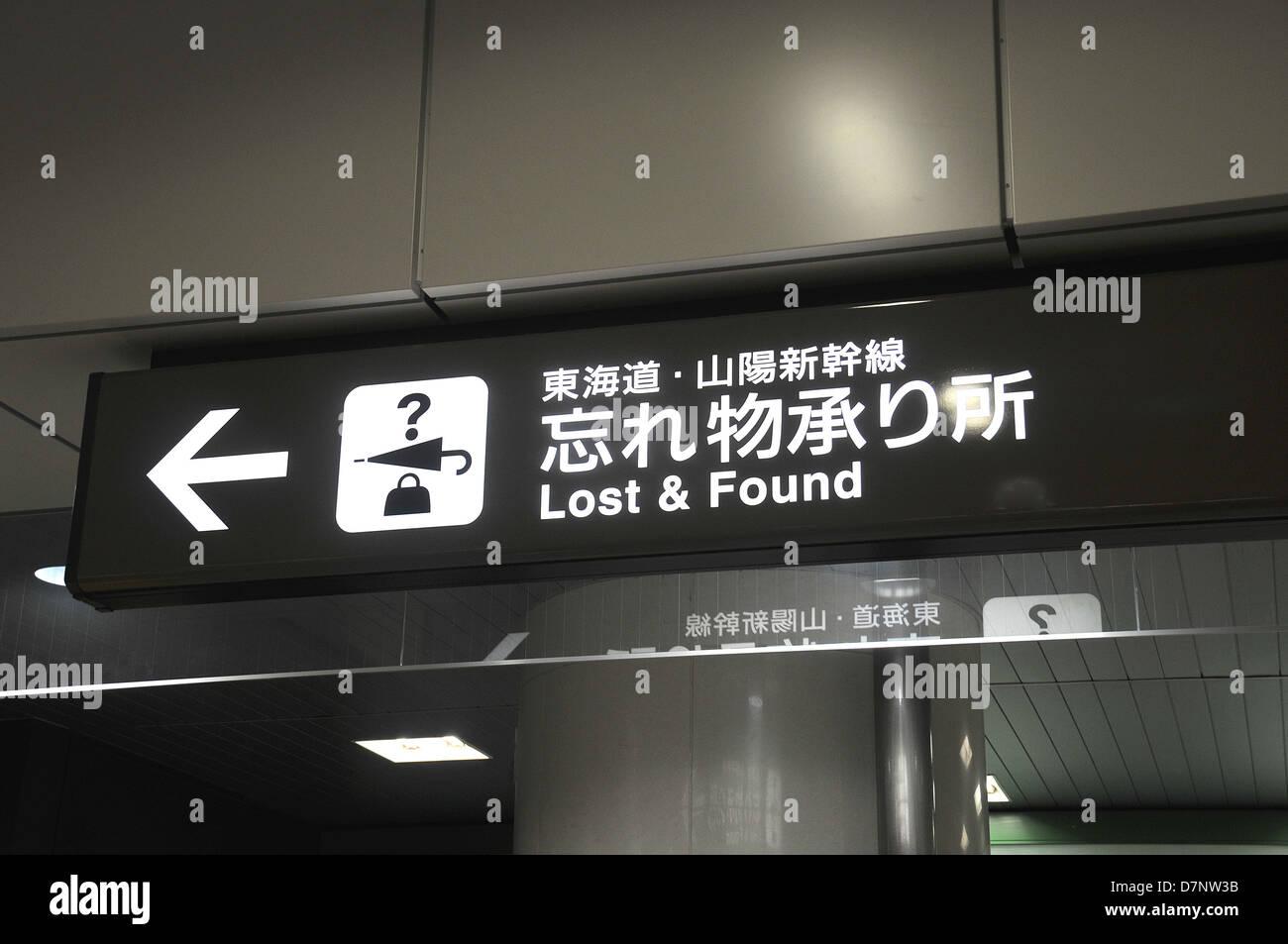 Lost And Found melden Sie sich an zentralen Bahnhof Tokio Japan Stockbild