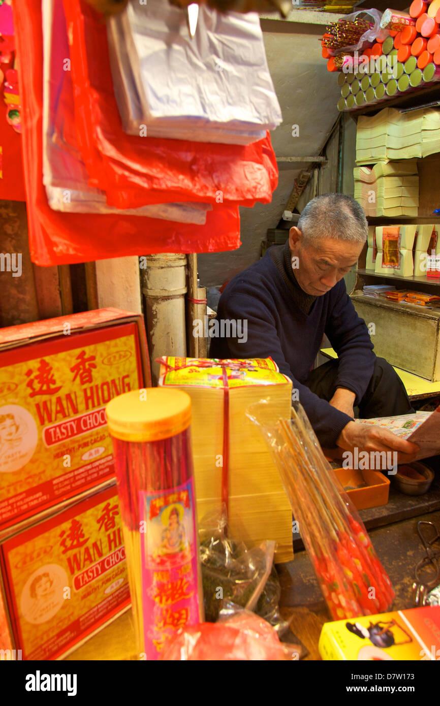 Traditionelle Garküche, Hong Kong, China Stockbild