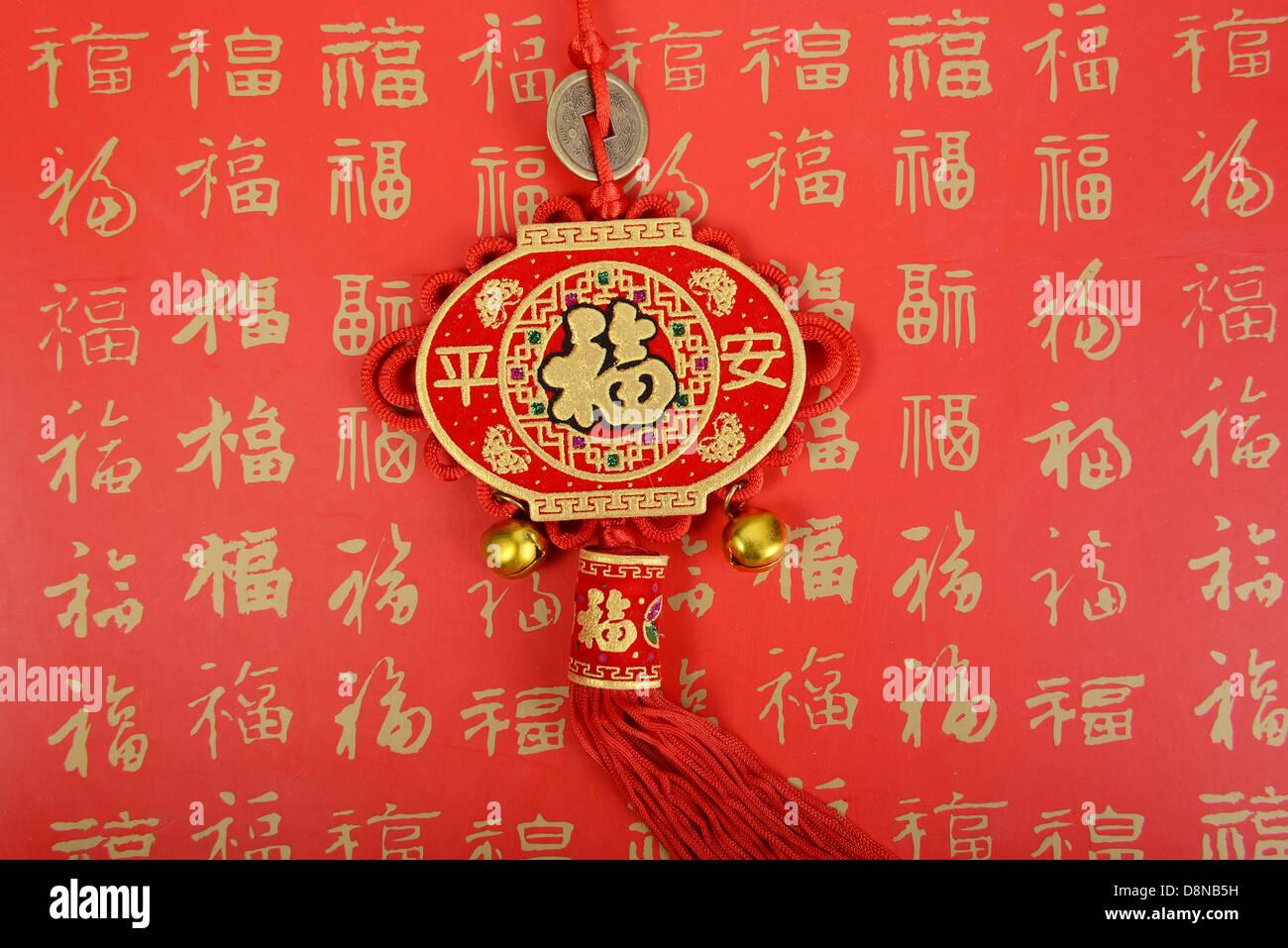 Chinesisches Neujahr-Ornament auf weißem Hintergrund, Kalligraphie ...