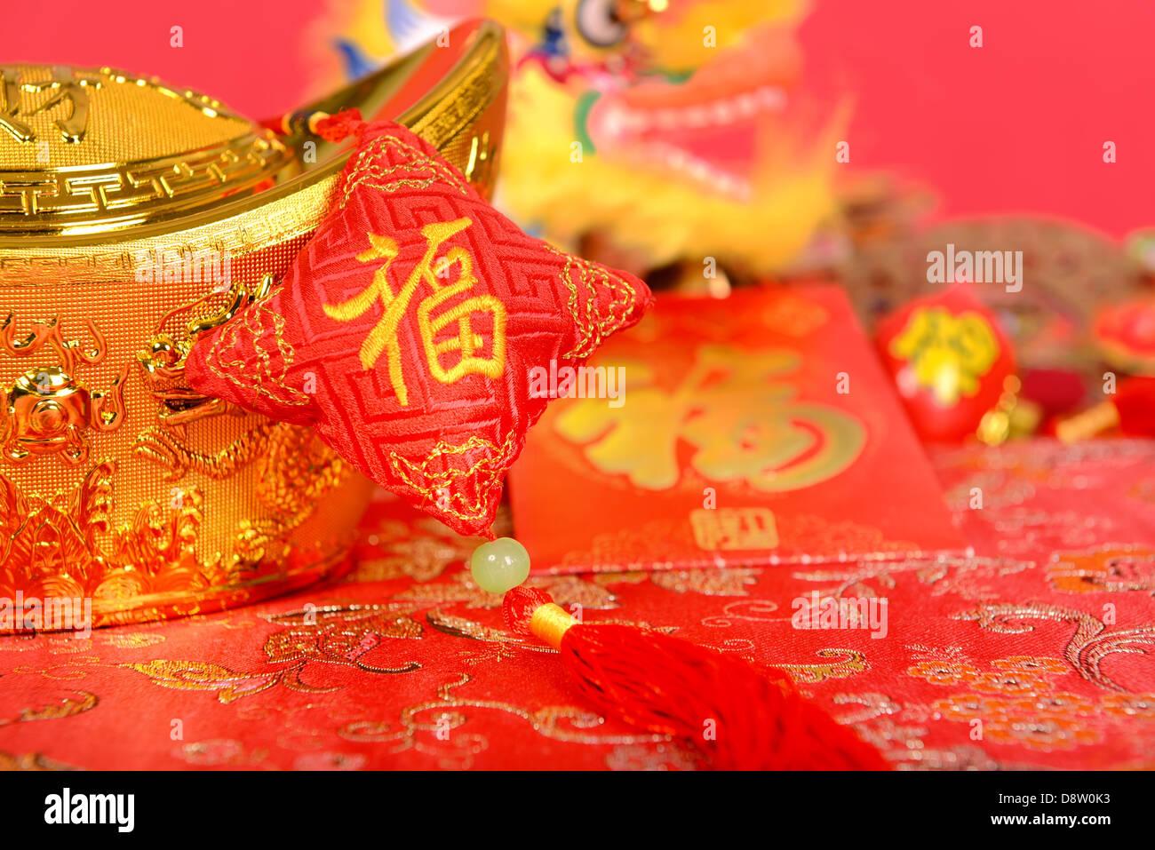 Chinesischer Glücksbringer Stockfotos & Chinesischer Glücksbringer ...