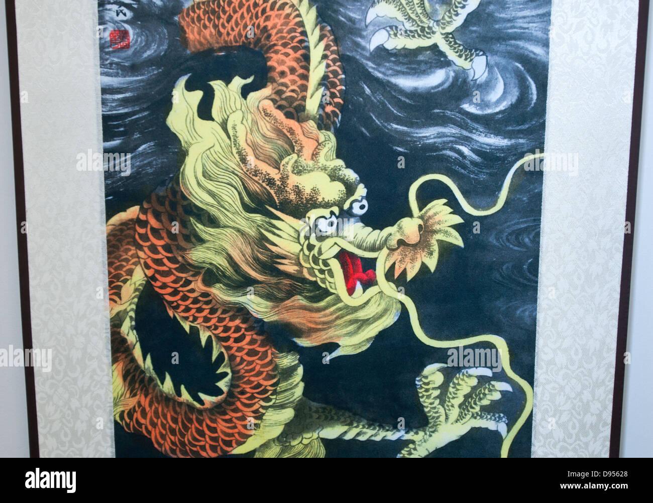 Traditionelle Chinesische Kunst Im Kleinen Atelier Des Jungen Kunstlers In Peking China Stockfotografie Alamy
