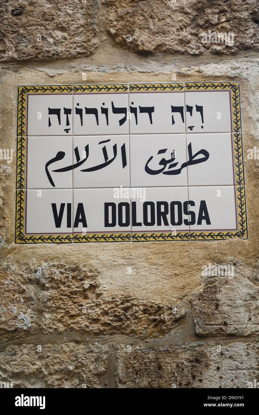 Via Dolorosa-Zeichen in der alten Stadt, Jerusalem, Israel. Stockbild