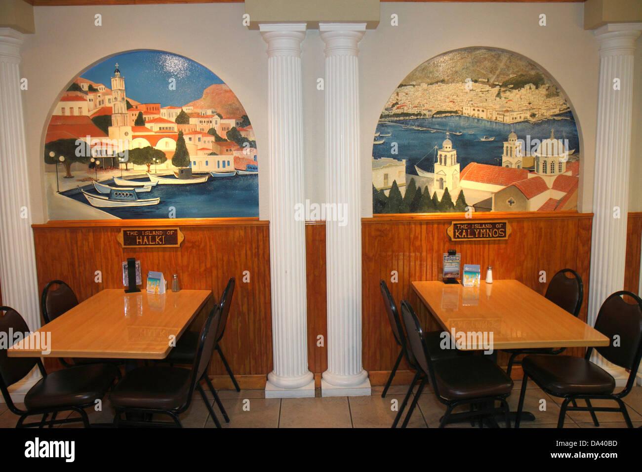 Die Ursprüngliche Mama Maria Griechische Küche Stockfotos & Die