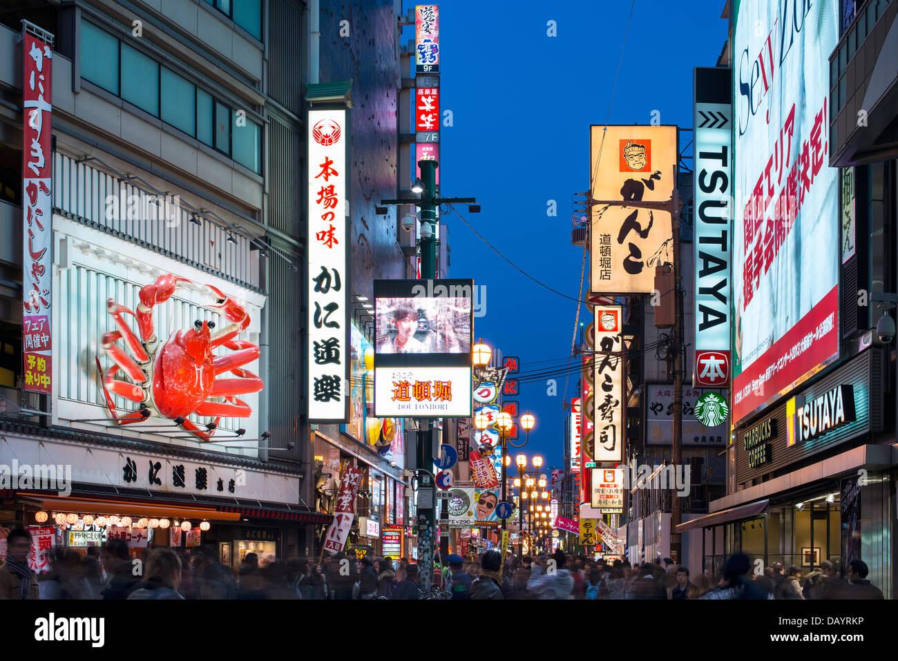 Dotonbori Nachtleben Bezirk von Osaka, Japan. Stockbild