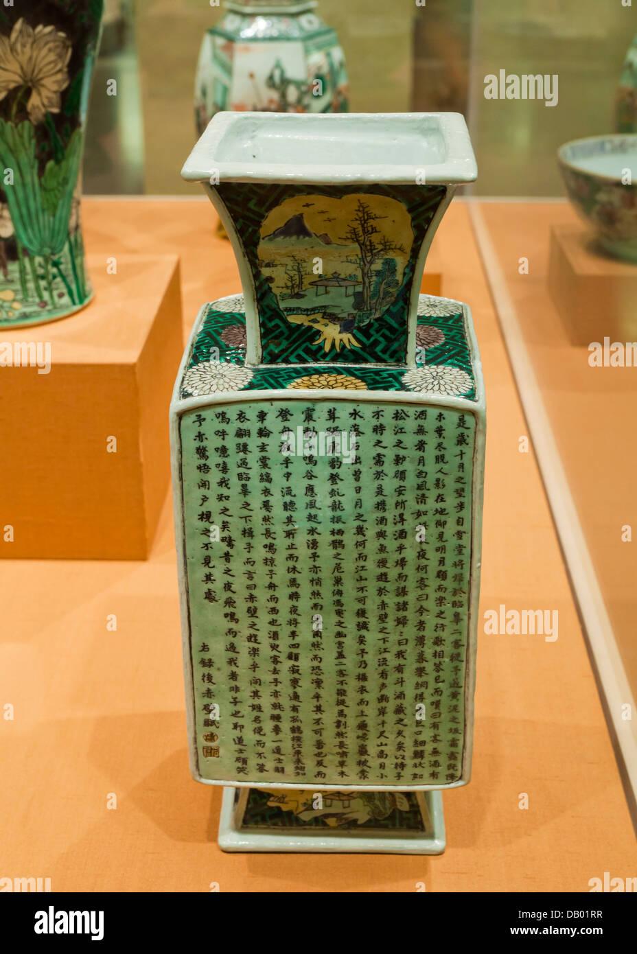 17 Jahrhundert Bild Architektur: Rechteckige Vase Mit Gedichten