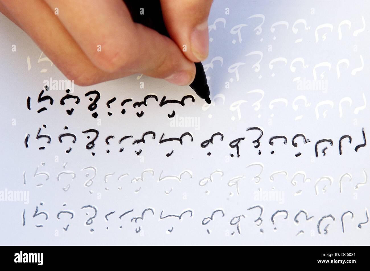 Außergewöhnlich Kinder lernen arabische Schrift Stockfoto, Bild: 59138913 - Alamy #YR_12