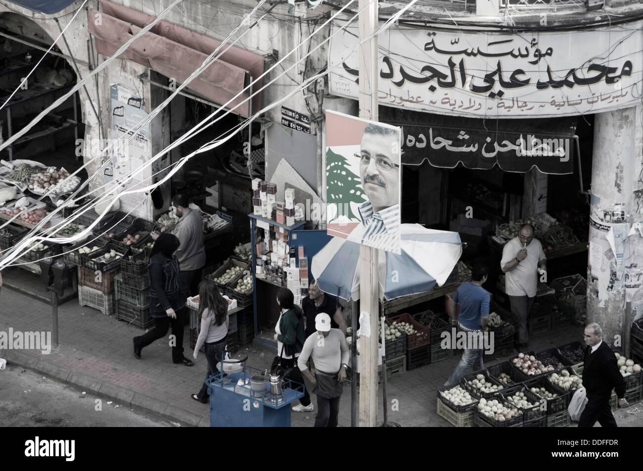 Kursliste aller Aktien aus Libanon, aktuelle Kurse, Veränderungen zum Vortag, Börsenplätze sowie Hoch- und Tiefpunkte.