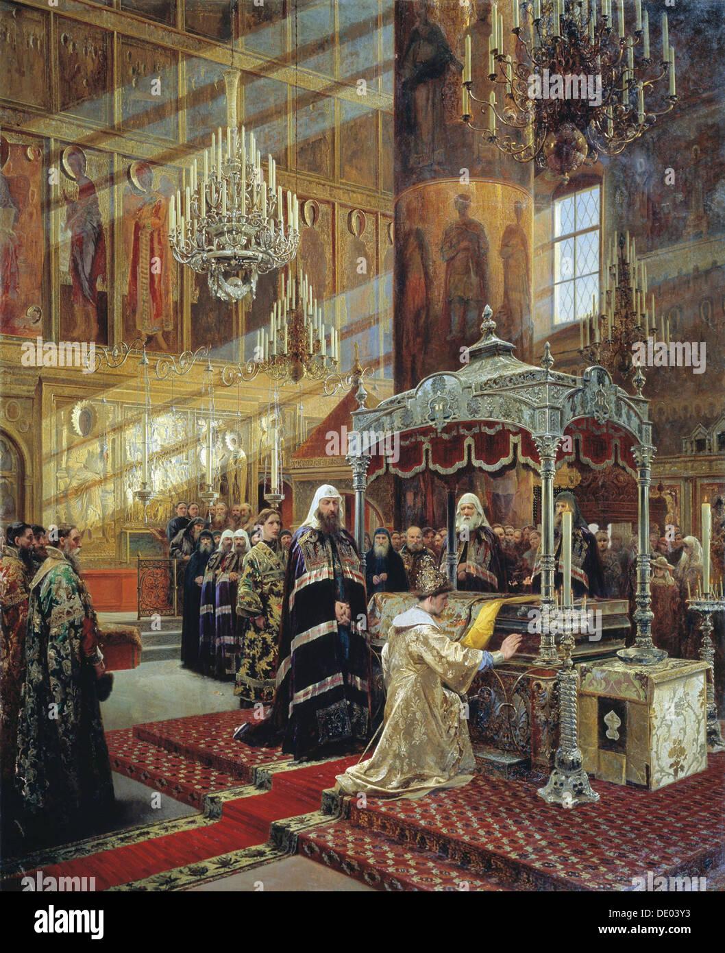 17 Jahrhundert Bild Architektur: Zaren Alexis Und Patriarch Nikon Auf Dem Sarg Des