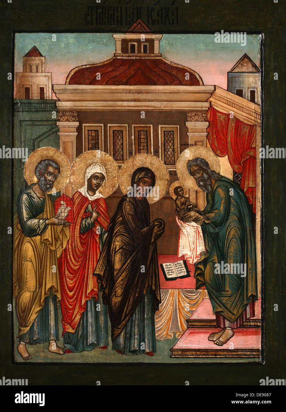 17 Jahrhundert Bild Architektur: Die Darstellung Jesu Im Tempel, 17. Jahrhundert. Künstler