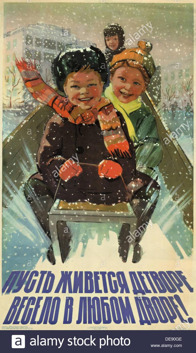 Spaß für Kinder auf jedem Spielplatz lassen!, 1960. Künstler: Dobrov, Alexander Nikolajewitsch (1924-1989) Stockbild