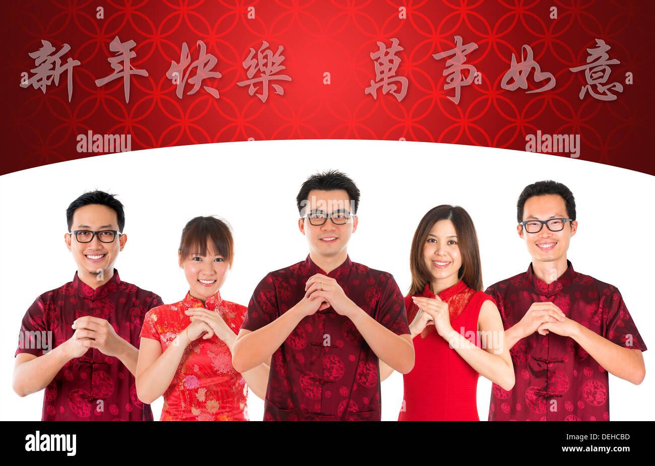 Gruppe von Chinesen Gruß, Chinesisches Neujahr-Konzept, isoliert auf ...