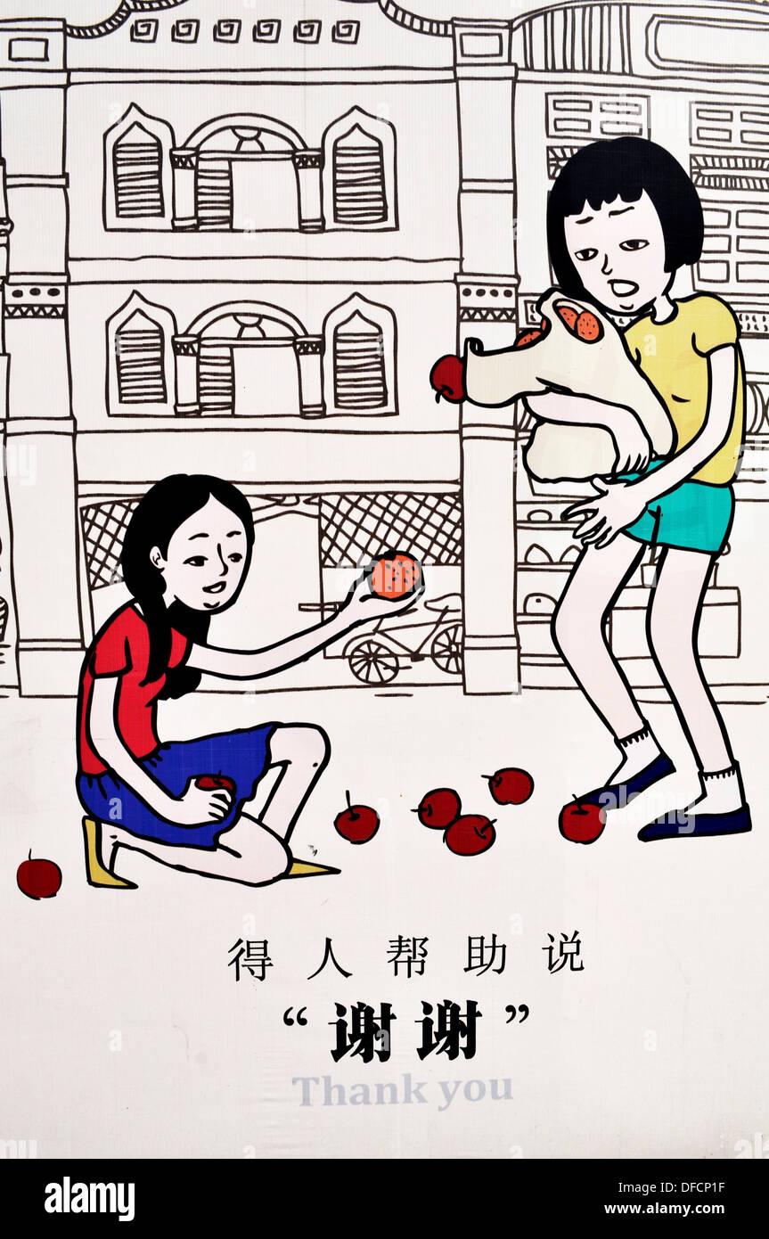 Guangzhou (China): Anzeige, Menschen vor Ort unterrichten einige Grundkenntnisse in Englisch Wörter anlässlich Stockbild
