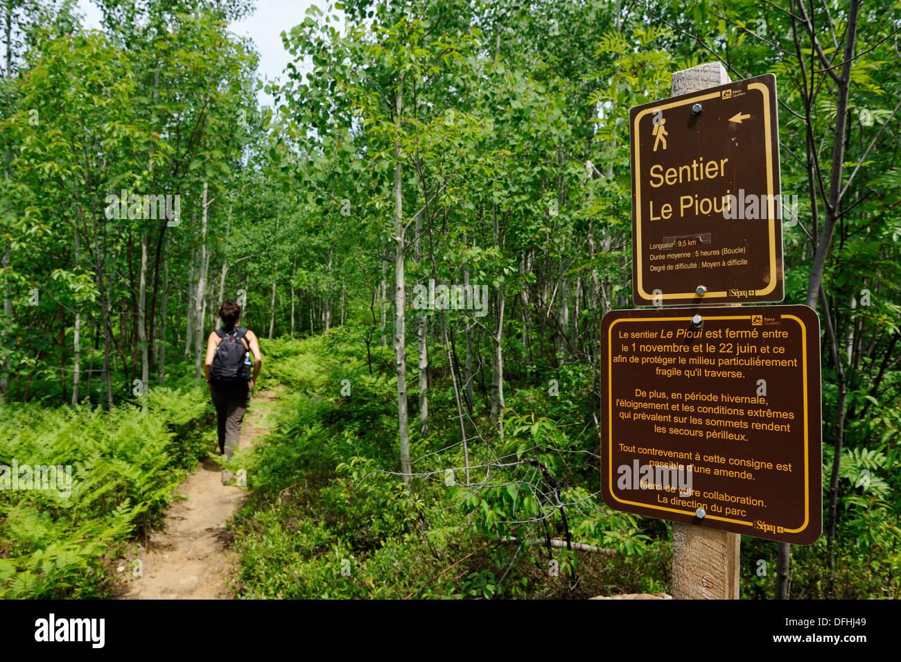Grand Jardins National Park Quebec Canada Stockfotos & Grand Jardins ...