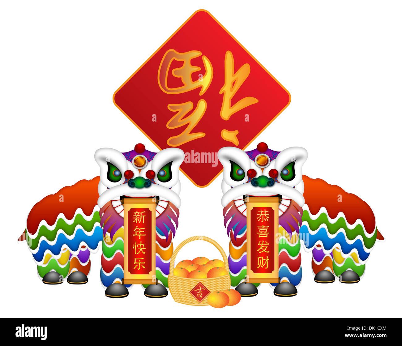 Wir wünschen Ihnen ein sehr glückliches und erfolgreiches neues Jahr ...